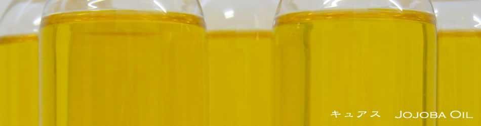 肌質別 ゴールデン・ホホバ オイルの活用方法